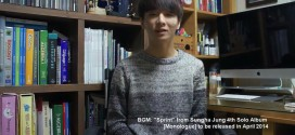 Sungha Jung speaks about his concert in Saigon in April, 2014!