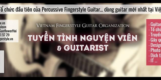 VNFS tuyển Tình nguyện viên & Guitarist (đợt 1 năm 2014)
