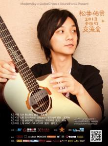 8-29_海报-poster-757x1024