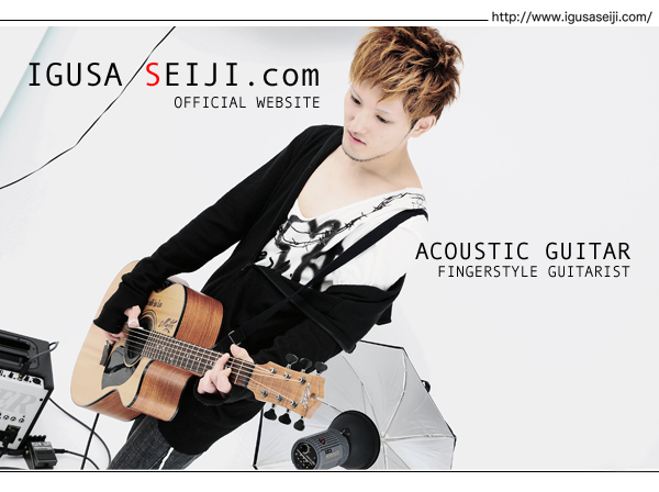 Giới thiệu nghệ sĩ guitar Nhật Bản-Seiji Igusa